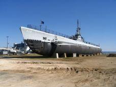 Submarine Drum